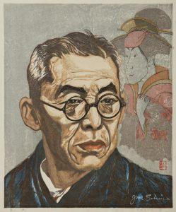 Sekino Jun-Ichirō (关野 准一郎), Nakamura Kichiemon, 1947, Polychrome woodcut.